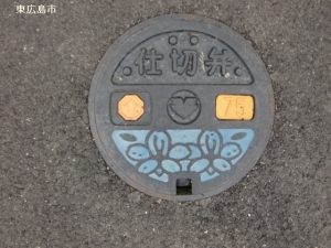 higashihiroshima18.jpg