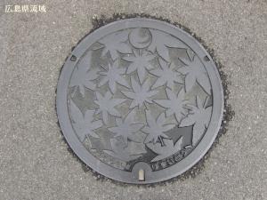hiroshimaken01.jpg