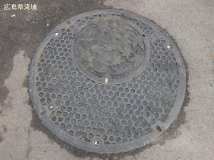 hiroshimaken02.jpg