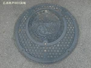 hiroshimaken06.jpg