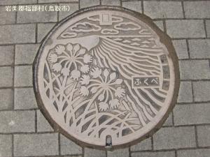 hukube01.jpg