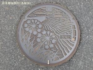 hukube02.jpg