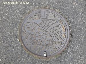 hukube03.jpg
