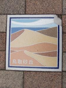 hukube08.jpg