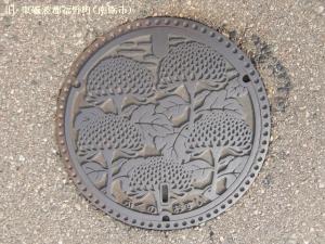 hukuno02.jpg