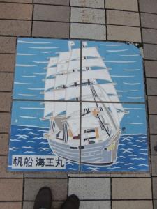 imizu-shinminato10.jpg