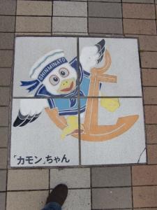 imizu-shinminato12.jpg