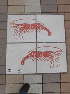 imizu-shinminato14.jpg