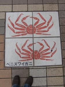 imizu-shinminato15.jpg
