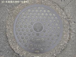 itonuki02.jpg