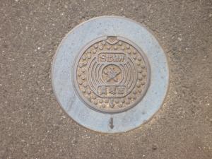 kaizuka09.jpg