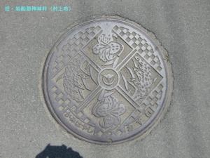 kamihayashi02.jpg