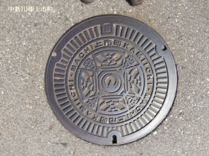 kamiichi02.jpg