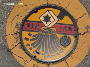 kamiichi05.jpg