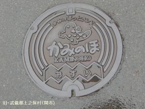 kaminoho01.jpg