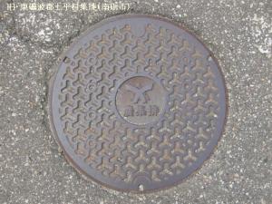 kamitaira01.jpg