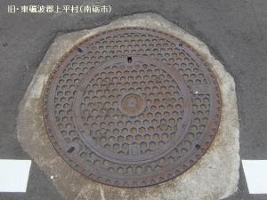 kamitaira03.jpg