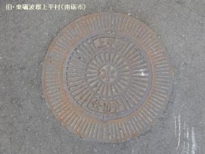 kamitaira06.jpg