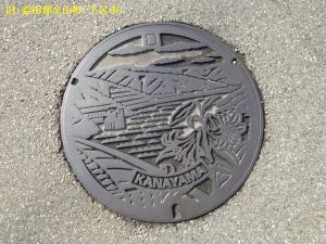 kanayama03.jpg