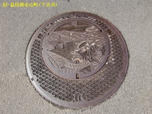 kanayama05.jpg