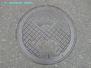 katuyama02.jpg