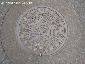 kawahara02.jpg