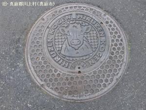 kawakami03.jpg