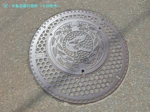 kawanishi04.jpg