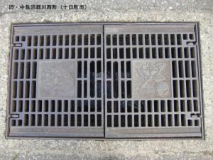 kawanishi06.jpg