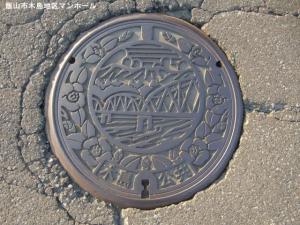 kijima02.jpg