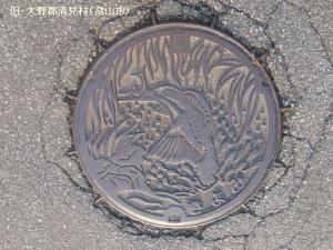 kiyomi01.jpg