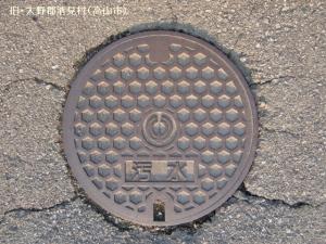 kiyomi03.jpg