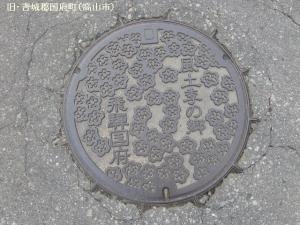 kokufu01.jpg