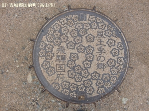 kokufu02.jpg