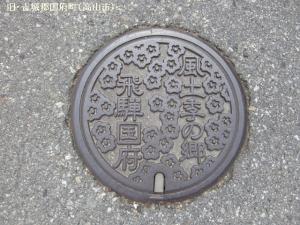 kokufu03.jpg