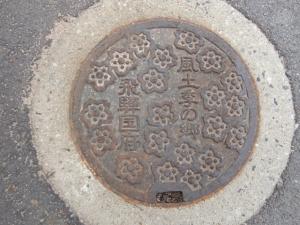 kokufu04.jpg