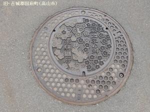 kokufu05.jpg