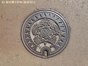 kosugi04.jpg