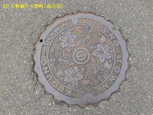 kuguno01.jpg