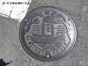 kurahashi01.jpg