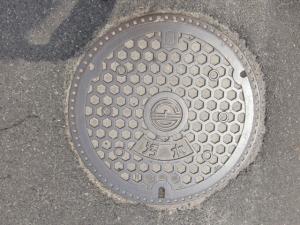 kurayoshi15.jpg