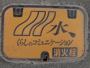 kurayoshi17.jpg