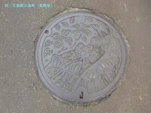 mishima04.jpg