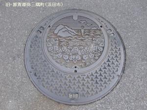 misumi04.jpg