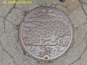 miyamura01.jpg