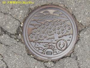 miyamura02.jpg