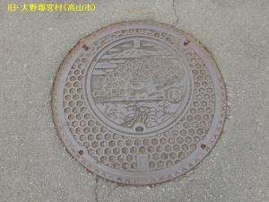 miyamura03.jpg