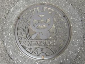 mizokuchi03.jpg