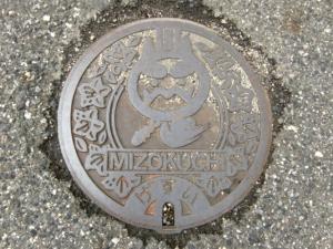 mizokuchi05.jpg