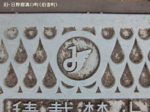 mizokuchi06.jpg